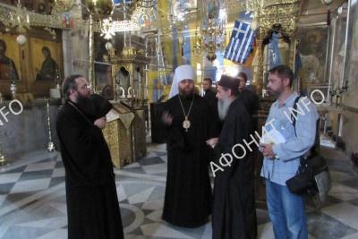 Делегация РПЦ в Протате Афона