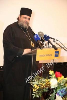 На Кипре прошла конференция, посвященная 1000-летию Русского Афона