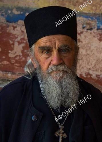 Духовник монастыря Хиландар на Афоне иеросхимонах Кирилл (Вешковац)