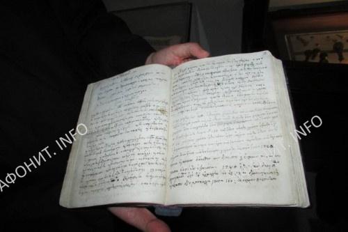 Кодекс А из архива монастыря Симонопетра на Афоне. Фото Сергея Шумило