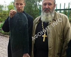 Лик Божией Матери на стекле Афон Эстония