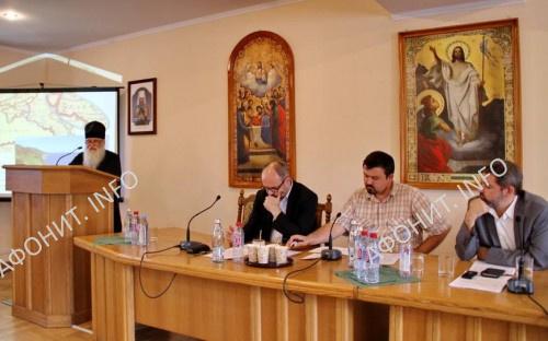 Конференция «Киево-Печерская Лавра – Афон – Иерусалим: единство сквозь века»