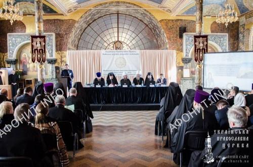 Международный форум, посвященный наследию Афона, открылся в Киево-Печерской Лавре