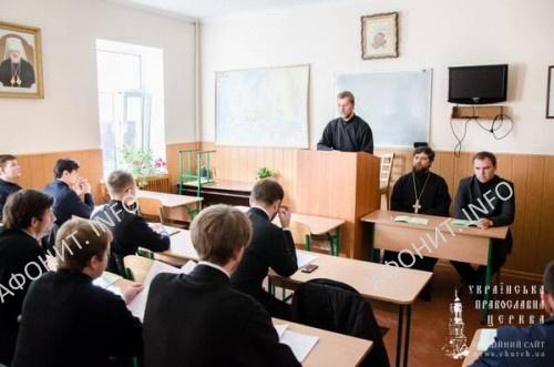 Афонская конференция открылась в Киево-Печерской Лавре