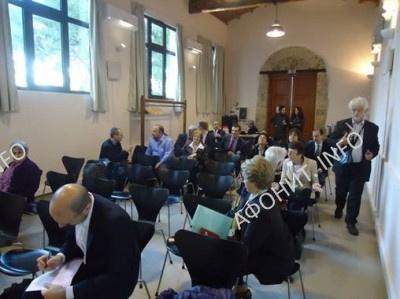 Конференция «Читая архивы Афона», Афины, Греция, 18-20 ноября 2015 г.