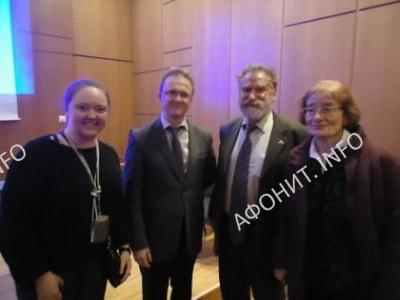 На конференции «Читая архивы Афона» в Афинах, 18-20 ноября 2015 г.