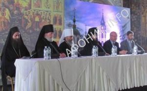 конференция «Афон и славянский мир» в Киеве