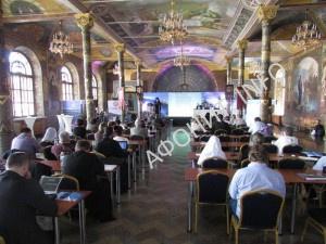 конференция Афон и славянский мир в Киеве