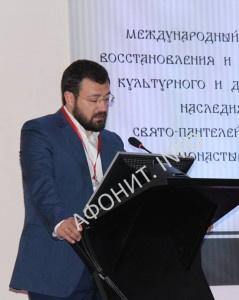 международная конференция «Афон и славянский мир» в Софии (Болгария)