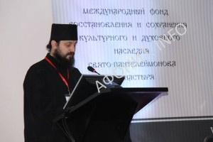 Монах Ермолай (Чежия) научный сборник «Афон и славянский мир»