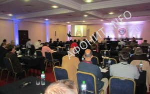 Конференция «Афон и славянский мир», г. София, Болгария