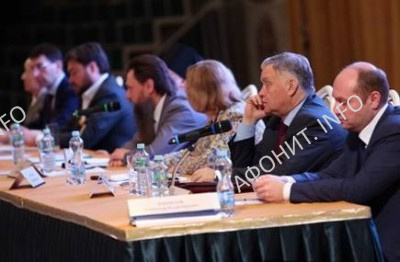 Конференция «Святая Русь и Святая Гора Афон. Традиции и современность» прошла в Москве