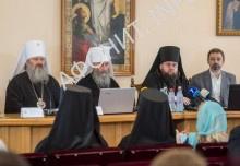 Президиум международной конференции «Киево-Печерская Лавра - Афон - Иерусалим: единство через века»