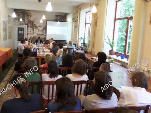 Международная конференция «Церковь - наука - общество: вопросы взаимодействия», 2018