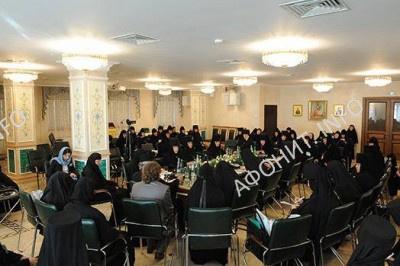 Конференция «Монашество Святой Руси: от истоков к современности»