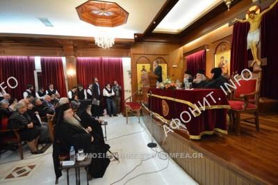 В Греции прошла конференция памяти прп. Порфирия Кавсокаливита