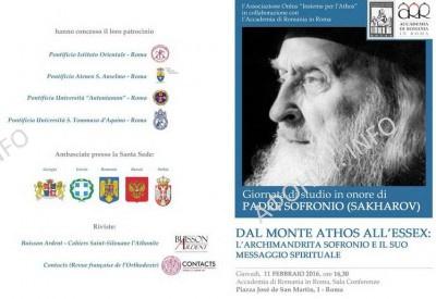 Конференция «С Афона в Эссекс», посвященная святогорскому старцу Софронию (Сахарову), Рим (Италия)