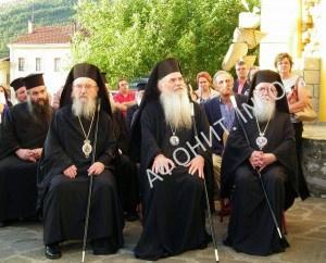 Коница память преп. Паисия Святогорца