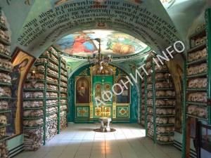 Костница Русского Пантелеимонова монастыря на Афоне