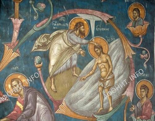 Крещение Господне. Фреска монастыря Высокие Дечаны, Косово, Сербия. Ок. 1350 г.