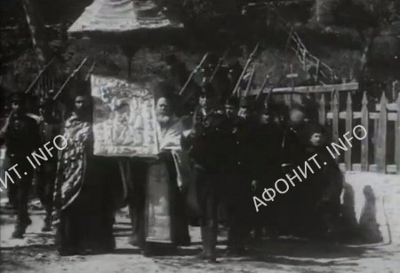 Krestn hod Afon Vatoped Kareya