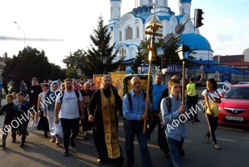 Krestn hod Ujgorod Domboki 13.07.2019 2