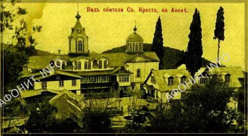 Русская Крестовоздвиженская келлия на Афоне