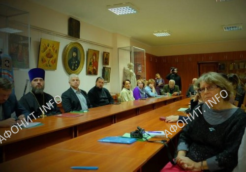 Круглый стол «Актуальные вопросы изучения афонского наследия»