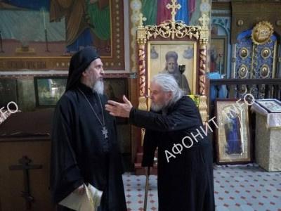 Афонская делегация