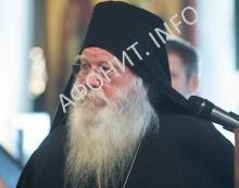 Игумен афонского монастыря Ксенофонт Архимандрит Алексий (Мадзирис)