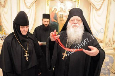 Игумен монастыря Ксенофонт  Алексий (Мадзирис)