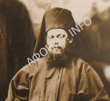Афонский подвижник схимонах Ксенофонт (князь Вяземский)