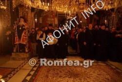 Афонский монастырь Ксиропотам отметил панигир на Крестовоздвижение