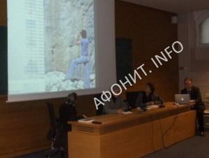 Вечер памяти исследователя афонских архивов Жака Лефора в Париже