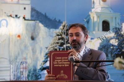 Презентация новых книг на афонскую тематику