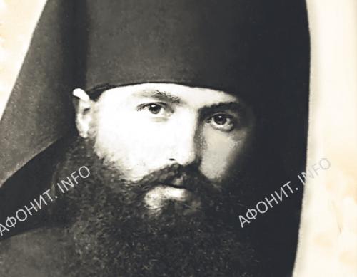 Схимонах Леон (Воскресенский)