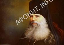 Портрет архимандрита Леонида (Кавелина) в Красном зале Митрополичей гостиницы Свято-Троице Сергиевой лавры