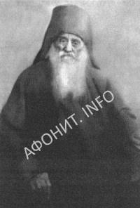 Афонский старец Леонтий Продромитский