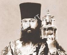 Схиархидиакон Лукиан (Роев)
