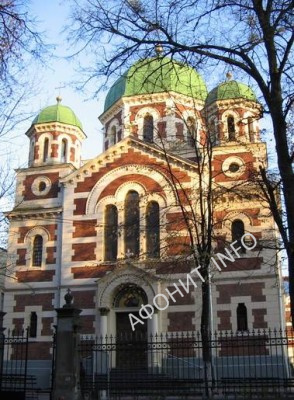 Львовский храм св. Георгия Победоносца