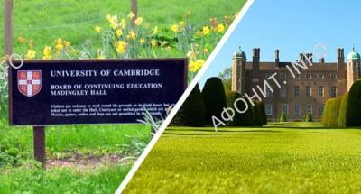 В Кембридже с 3 по 5 февраля 2017 г. прошла международная научная конференция «Святая Гора Афон и Русь: 1016-2016»