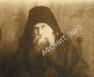 Афонский старец схиархимандрит Макарий (Сушкин)