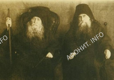 Афонский старец схиархимандрит Макарий (Сушкин) и старец Иероним (Соломенцов)