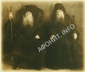 Афонские старцы Макарий (Сушкин) и Иероним (Соломенцов)