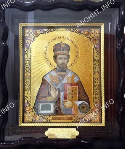 Икона святителя Мардария (Ускоковича) Либертивилльского, переданная в дар Пантелеимонову монастырю на Афоне