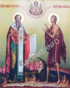 Мария Египетская и Андрей Критский