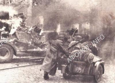 Взятие Мариуполя немцами в 1941 г.