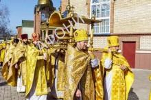 мероприятия в честь святителя Игнатия (Гозадинова) Мариупольского
