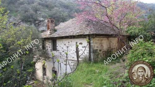 Мельница прп. Силуана Афонского в Пантелеимоновом монастыре на Афоне
