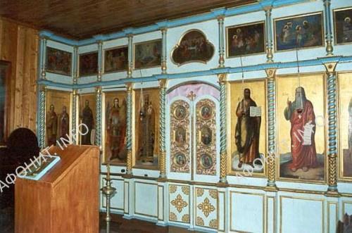 Храм пророка Илии на мельнице преподобного Силуана